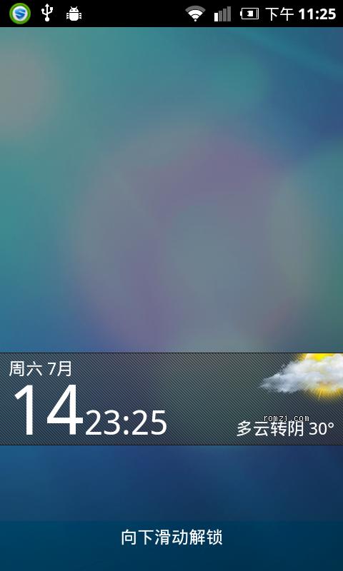 HTC EVO 4G 稳定移植 深度OS ShenDu-EVO4G-v1.0RC1-120713截图