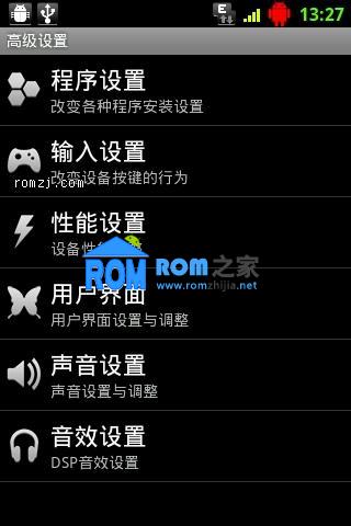 HTC Magic G2 ROM 电池百分比 美化 精简 终结修改版 2.2刷机包截图