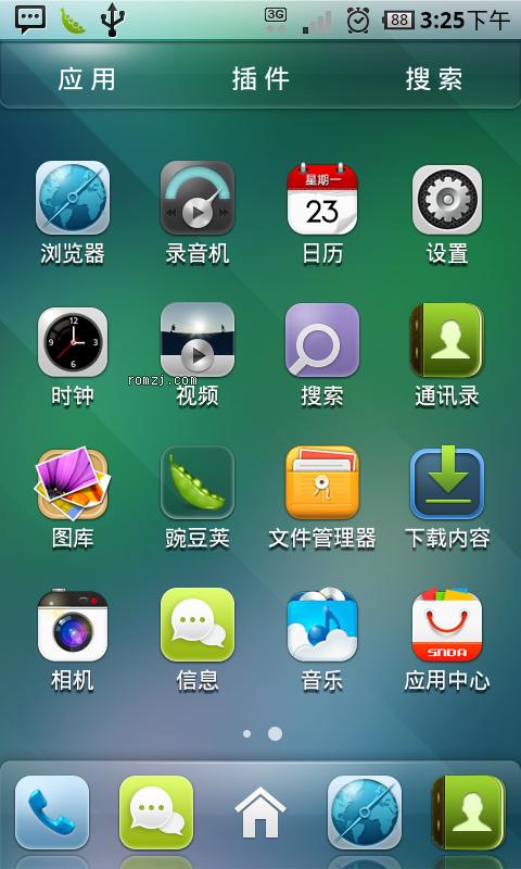 EVO 4G全硬件通刷 移植乐众OS Lezo_EVO 4G_1.3.30 非常华丽截图