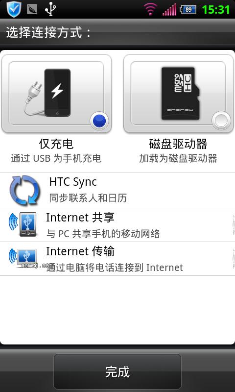 HTC EVO 4G 2.3.5 RCMix3D_BULE_ton 蓝色精简版截图