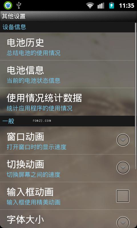 HTC EVO 4G CM7.2-0708-supersonic汉化 归属地 全局背景 字体美化 增截图