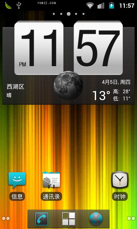 HTC EVO 4G CM7.2.0  RC1 汉化修正 智能拨号 来去电归属等截图