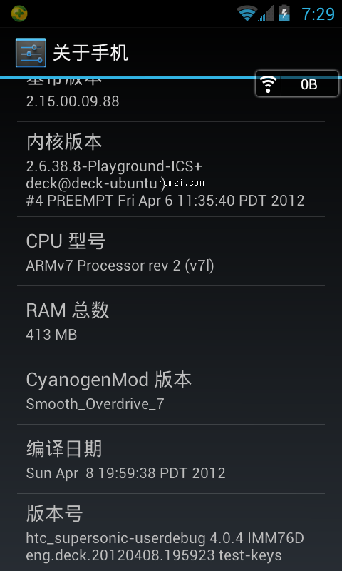 HTC EVO 4G 原生ICS 4.0.4 彩信apn 完全汉化 支持加速截图