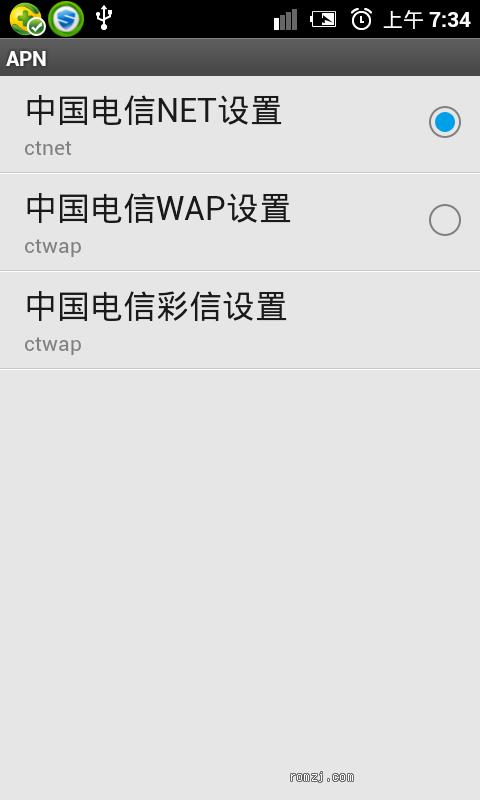 HTC EVO 4G通刷 移植深度OS ShenDu-inc-v0.6-120525截图