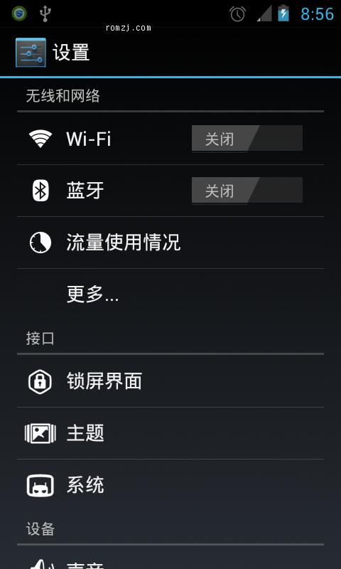 HTC EVO 4G CM9.0-0623 RC0夜夜版 定制稳定版 深度优化 农历 小米桌面截图
