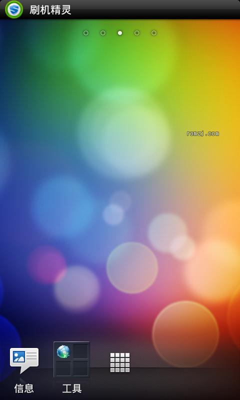 HTC EVO 4G 最新5.07.651.1 SuperSonic NoSense版本 简繁英三语截图