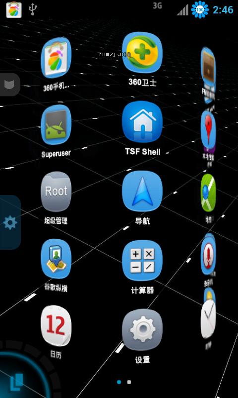 HTC EVO 4G 基于安卓尔Beta3制作 TSF三维立体效果 完美体验截图