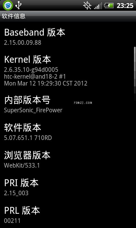 HTC EVO 4G 汉化稳定 5.07.651.1 SuperSonic_FirePower V2截图