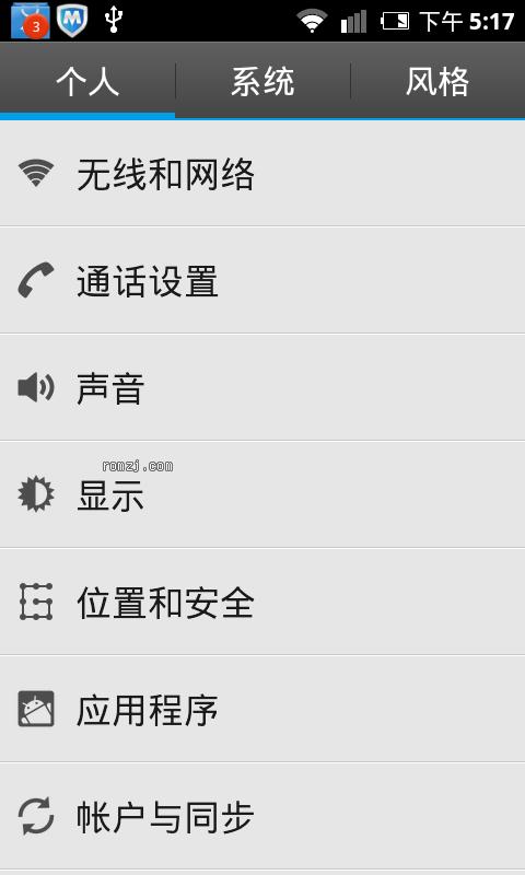 HTC EVO 4G 最新深度OS V0.9-0621 稳定极速省电截图