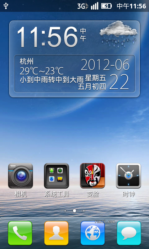 HTC EVO 4G 稳定移植 乐蛙OS 12.06.21 LeWa_EVO4G_12.6.21截图