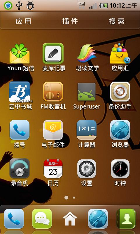 HTC EVO 4G 全硬件通刷 稳定移植 乐众Lezo_EVO4G_ROM_1.6.21截图
