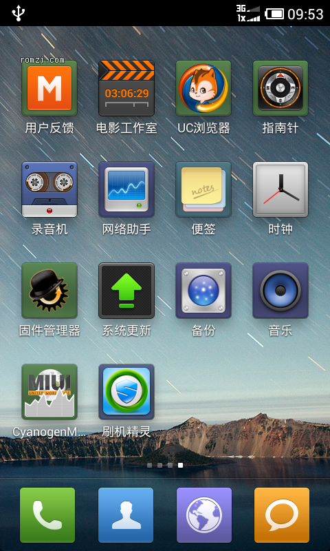 HTC EVO4G 通刷 MIUI V4 MIUI.us_supersonic_v4_2.6.22截图