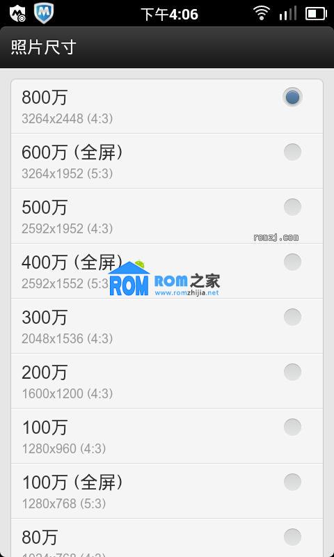 HTC EVO 4G 稳定压倒一切 精简 顺滑 流畅 这才是MIUI截图