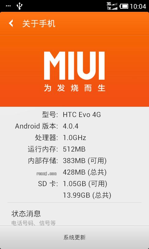 HTC EVO 4G MIUI V4 12.06.29 汉化 稳定定制 摄像机可用截图