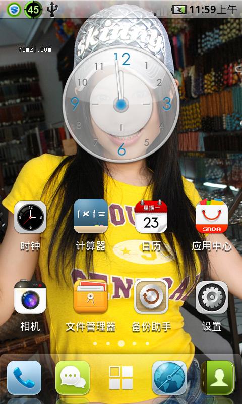 HTC EVO 4G 乐众ROM 稳定移植 Lezo_EVO4G_1.7.20截图
