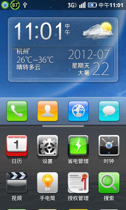 HTC EVO 4G 乐蛙OS 源码编译 lewa_supersonic-ota 12.07.20截图