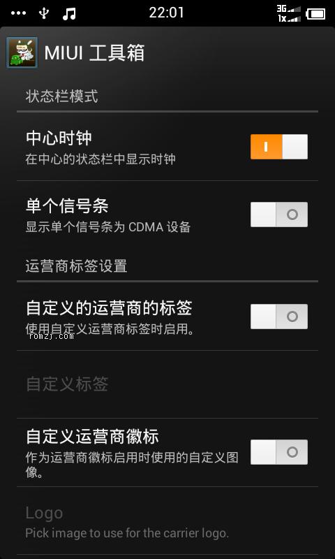 HTC EVO 4G 修复版 完美MIUI V4 FIX_MIUI_supersonic_v4_2.截图