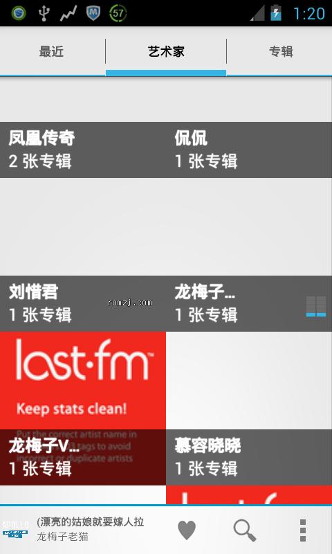 HTC EVO 4G CM10 夜夜版0722-UNOFFICIAL 4.1.1 定制版截图