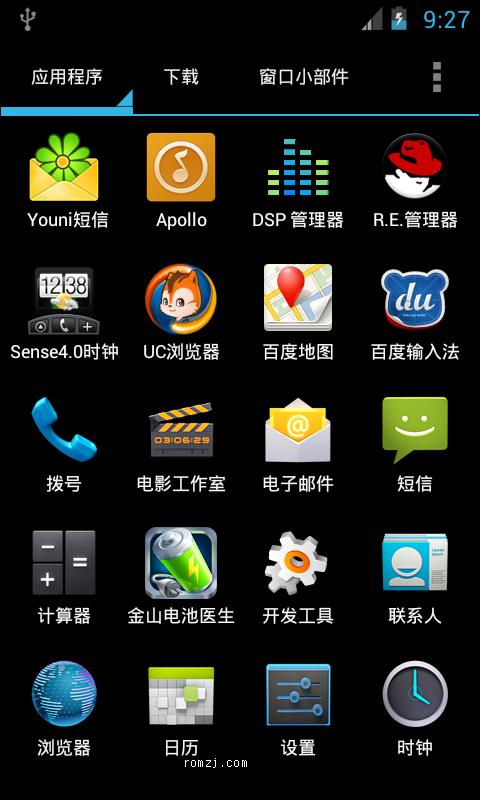 HTC EVO 4G CM9 夜夜版0722-UNOFFICIAL 4.0.4 完美摄像 农历 汉化截图
