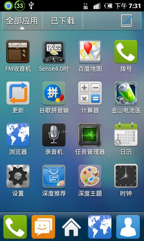 HTC EVO 4G 稳定移植 深度Shendu OS ShenDu-EVO4G-v1.0-1207截图