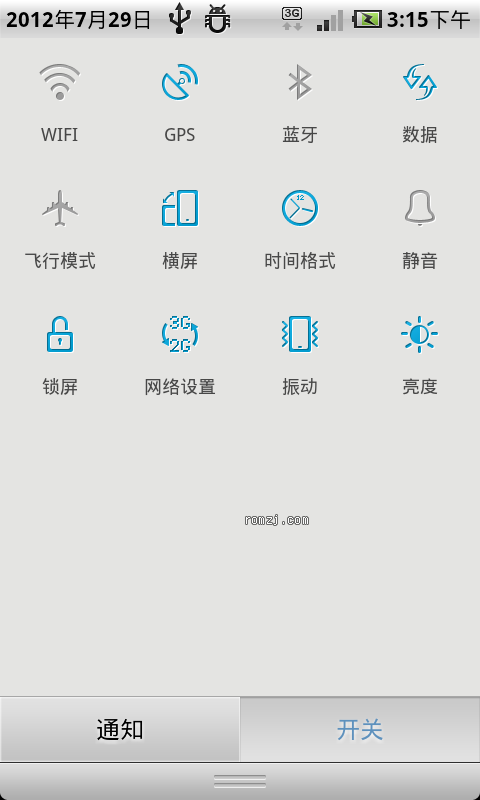 HTC EVO 4G 超稳定移植 乐众ROM Lezo_EVO4G_1.7.27截图