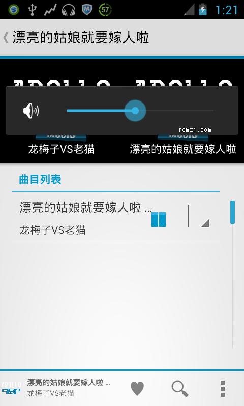 HTC EVO4G CM10 夜夜版0728-UNOFFICIAL 4.1.1 定制版截图