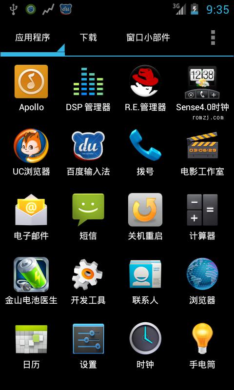 HTC EVO4G CM9 夜夜版0728-UNOFFICIAL 4.0.4 完美摄像机 农历 汉化截图