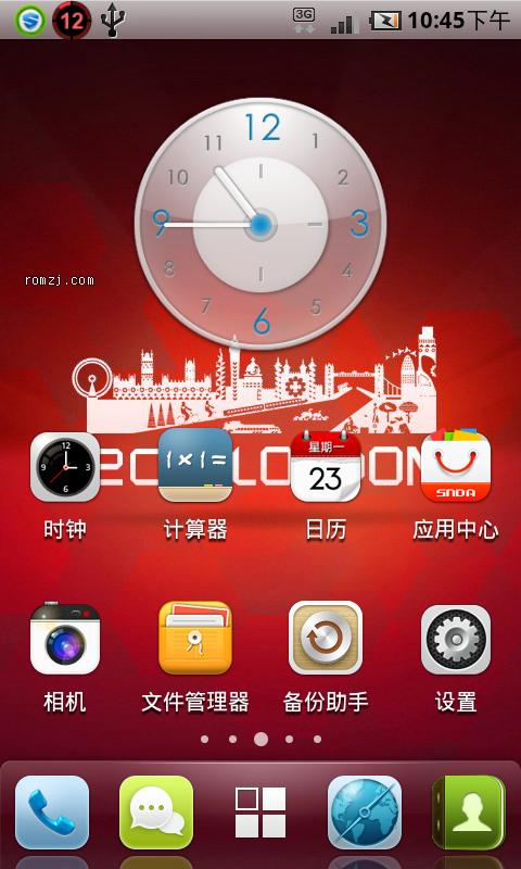 HTC EVO 4G 超稳定移植 乐众ROM 最新版 Lezo_EVO4G_1.8.3截图