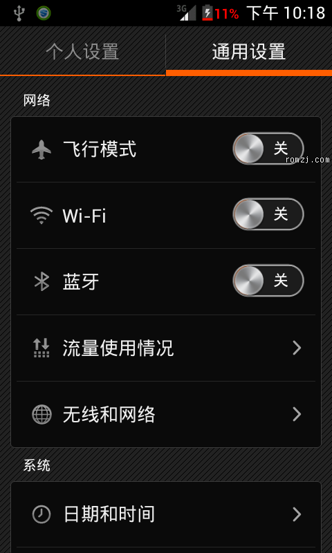 HTC EVO 4G 移植 台湾Qiss me 最新版 qiss_me-htc-EVO4G-tw-0截图