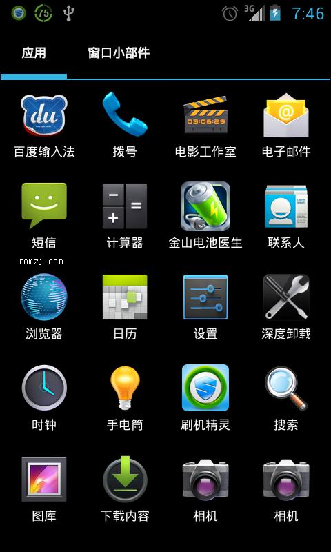 HTC EVO 4G JB-4.1.1 相机可用 Evervolv-Acies-3.0.0p6-su截图