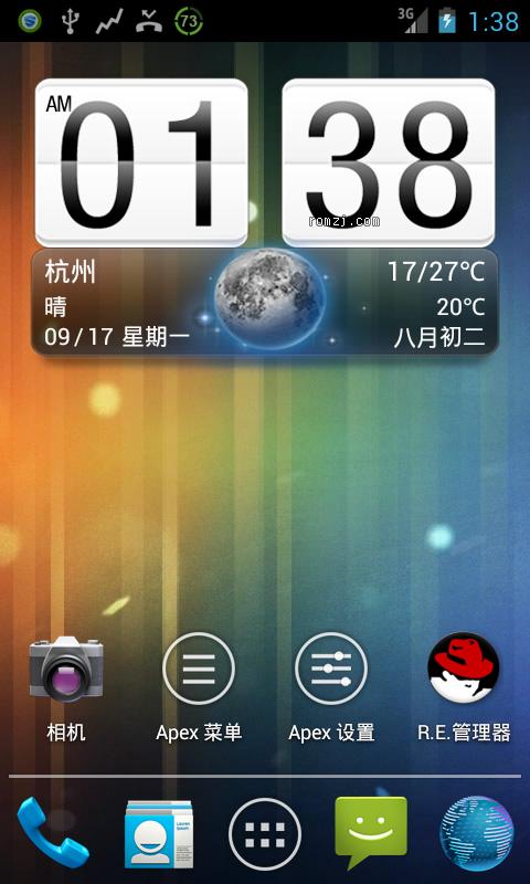 HTC EVO 4G AOKP JB 4.1.1 最新源码编译 0917 V1.0 归属地 短信截图