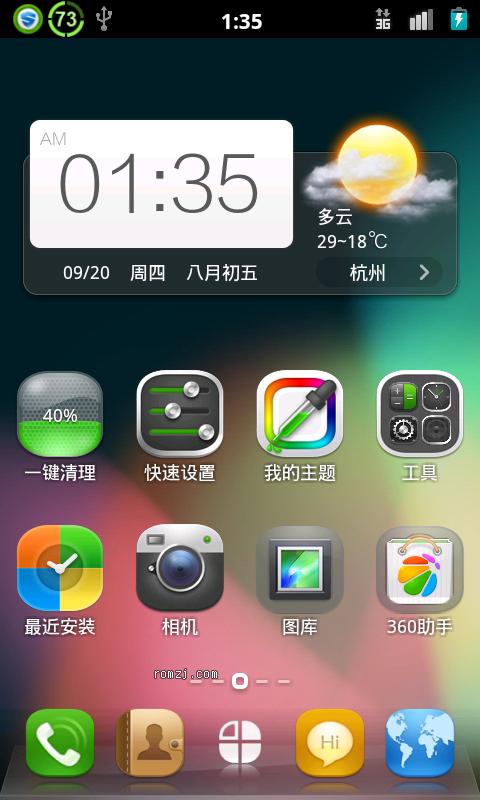HTC EVO 4G CM7.2 0916 RC8 时间居中 周版 经典之作 省电耐用 旗舰版截图