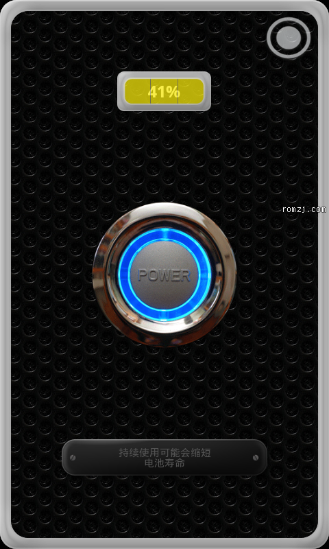 HTC EVO 4G 修复增强版 乐众ROM Lezo_EVO4G_1.8.24截图