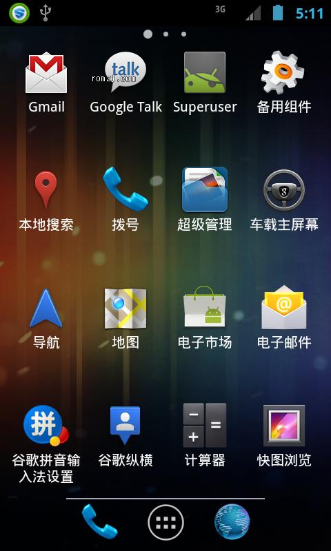 HTC EVO 4G 刷机包 CM7.2 ICS经典风格 急速流畅稳定截图