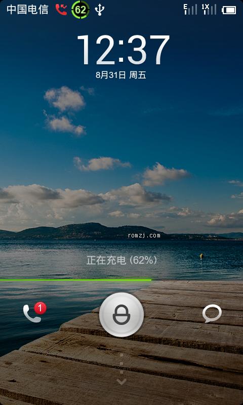 HTC EVO 4G MIUI 2.3.7 最终版 移植 改进增强版截图