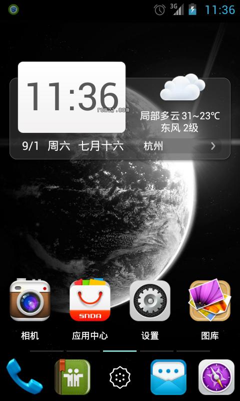 HTC EVO 4G 移植 乐众ROM 4.0 Lezo_4.0_supersonic_2.8.31截图