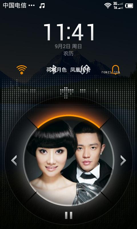 HTC EVO 4G MIUI V4 JB 4.1.1 移植 miui_JB_V4_EVO4G_2.截图