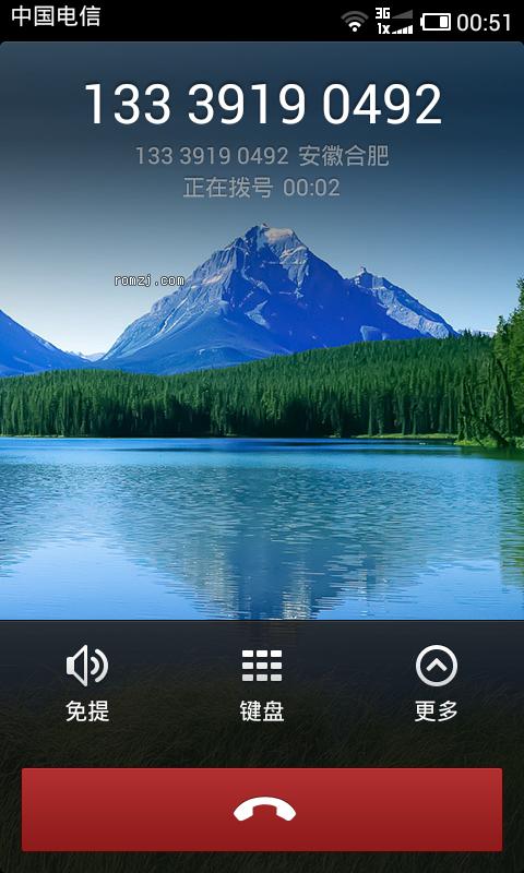 HTC EVO 4G MIUI V4 JB 4.1.1-1.9.7 本土化  增强版截图