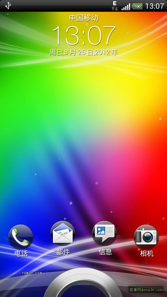 HTC G14 最流畅稳定省电 官方sence3.6-4.03 推荐使用截图