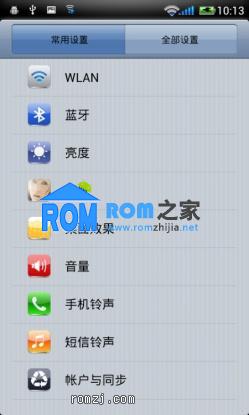 G14 G18 MIUI4 个人定制版 双主题可选 功能多 稳定省电 全中文图形刷机截图
