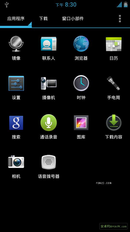 HTC G14 最牛X原生AOSP+官方相机 无比流畅省电 推荐使用截图