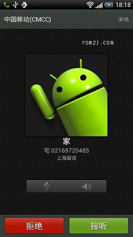 HTC G14 最新双4 来电归属划屏唤醒等多种特效 低热省电 多版本合一 参赛版截图