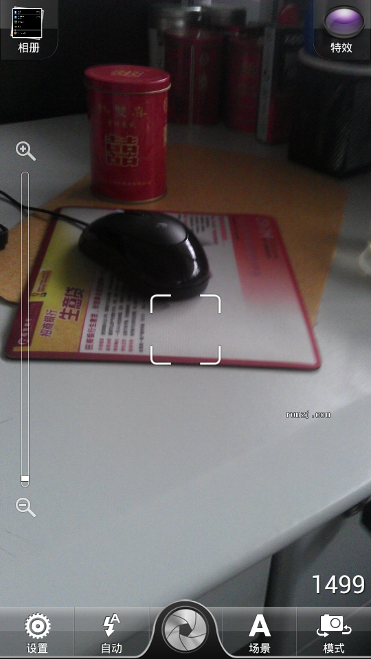 HTC G14 ARHD 6.7.2 Sense.6 官方正式RUU3.33 精简优化截图