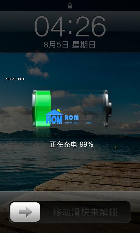 HTC G14 MIUI2.3.7 软件安装位置可选 稳定耐用无FC 中文刷机自己选截图