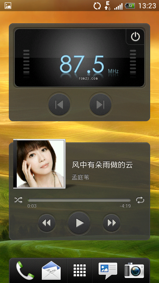 HTC Sensation 06-09 双4.0 收音机 蓝牙正常 InsertCoin Evolu截图