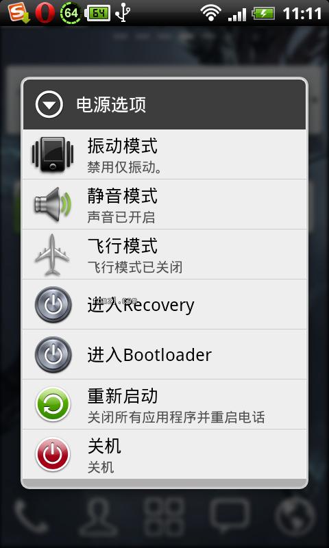 HTC Sensation 非Sense 大内存 稳定流畅_OnTheGo_05.11_兼容所有固件截图