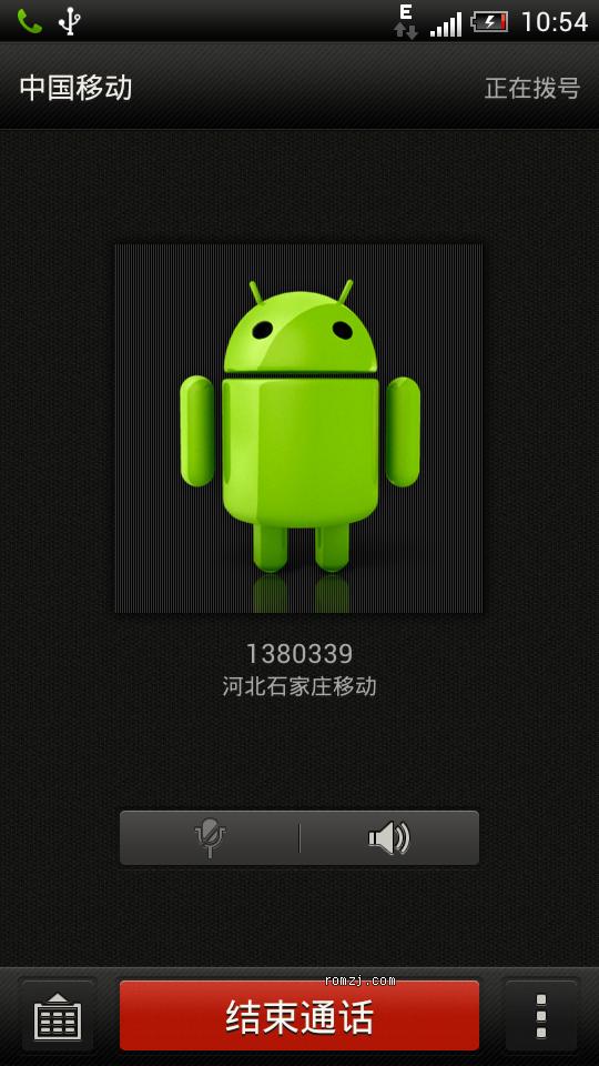 HTC Sensation GPS秒定 完美归属地 数字电量 双4.0 稳定版截图