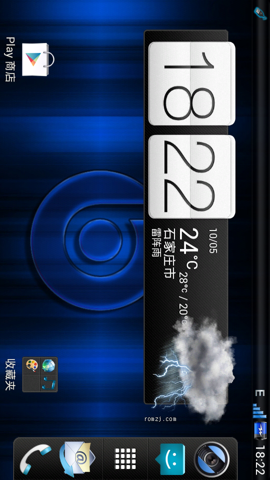 HTC Sensation 双4.0 基于RUU 1.78 华为网盘 精简优化截图