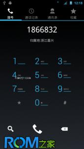 HTC Sensation 全局ICS特效 功能与美观的集合 4月25小清新第三版截图
