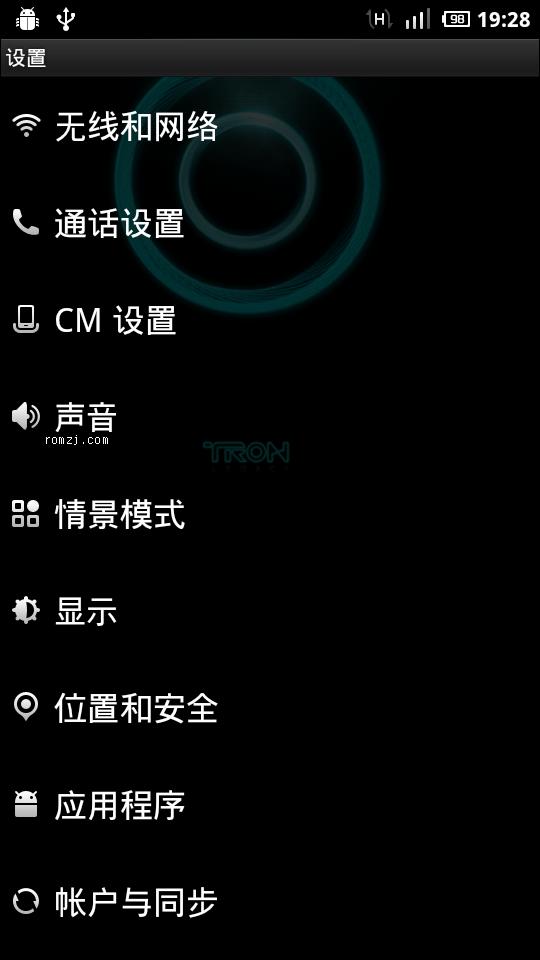 G14_G18小清新第二版 基于CM7.1_2.3.7新功能 新视觉 新感受截图